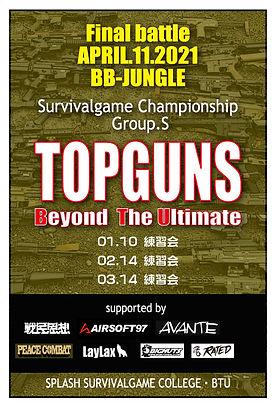 topguns20210223.jpg