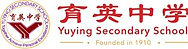 yuying logo.jpg
