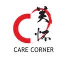 Care corner.jpg