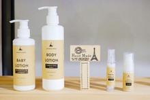 Sugar & Spice Natural Skincare: Body Lotion, Facial Serum & Moisturiser