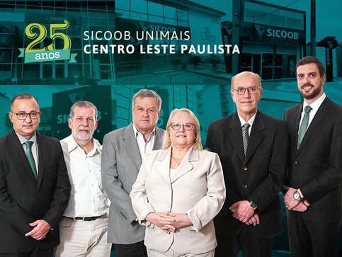 Sicoob UniMais Centro Leste Paulista  comemora 1/4 de século repleto de sucesso e conquistas