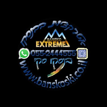 sticker500.png