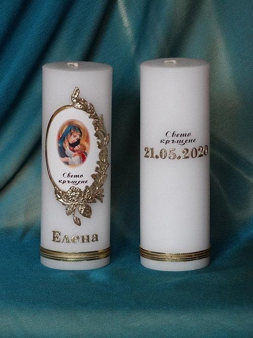 Ритуална свещ номер 119