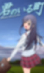 Sword Art Online II: Phantom Bullet