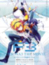 Persona 3: Midsummer Knight's Dream