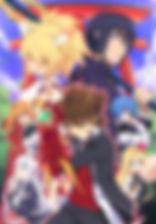 High School DxD Hero | Fansub Animes Forever