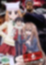 Seto no Hanayome OVA 2