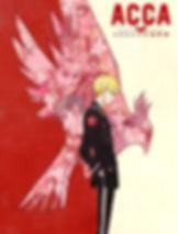 ACCA 13-ku Kansatsu-ka | Fansub Animes Forever
