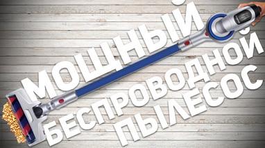 Обзор PRO-EXPERT V9 от Влада Филатова
