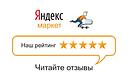 Отзывы о магазине C-RUSSIA на Яндекс маркет