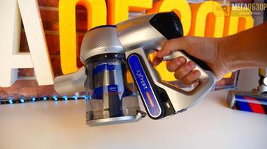 PRO-EXPERT V9 от MegaObzor.com