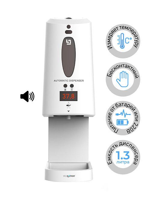 Сенсорный дозатор для антисептика с измерением температуры PRO-EXPERT ST1