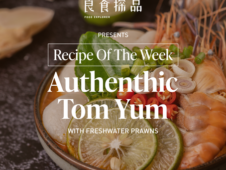 Authentic Tom Yum #recipeoftheweek