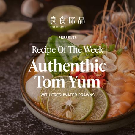 Authentic Tom Yum #recipeoftheweek