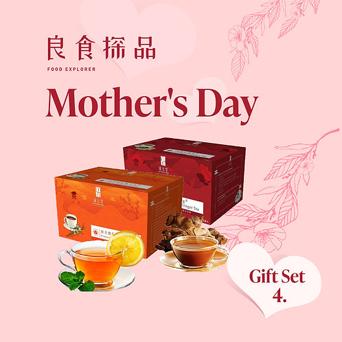 Mother's Day Special -茶香系列Set4