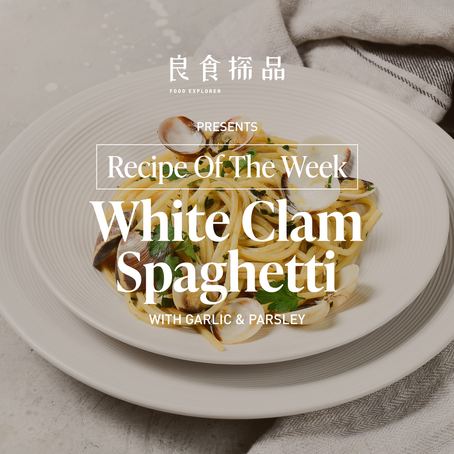 White Clam Spaghetti #recipeoftheweek
