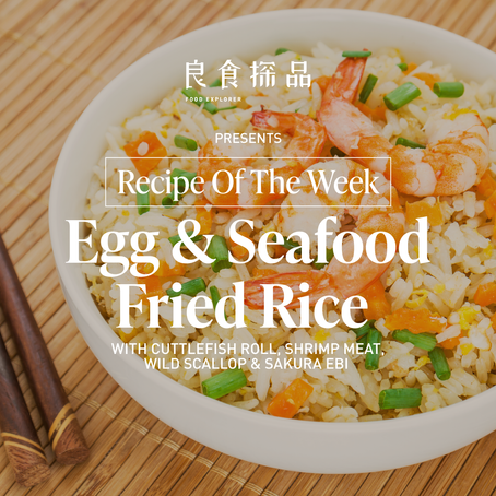 Egg & Seafood Fried Rice #recipeoftheweek