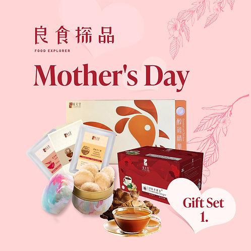 Mother's Day Special -美满系列Set1