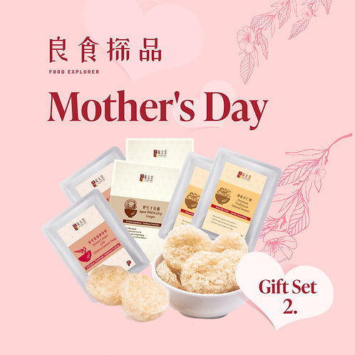 Mother's Day Special -养颜系列Set2