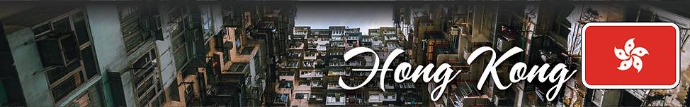 banner-hk.png