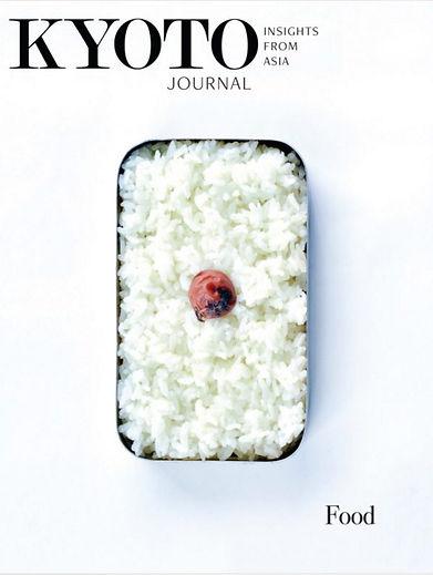 kyotojournal93.jpg
