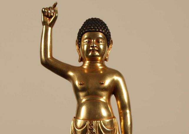 BIRTH BUDDHA
