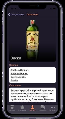 ing-rus.png
