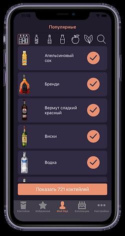 my bar-rus.png