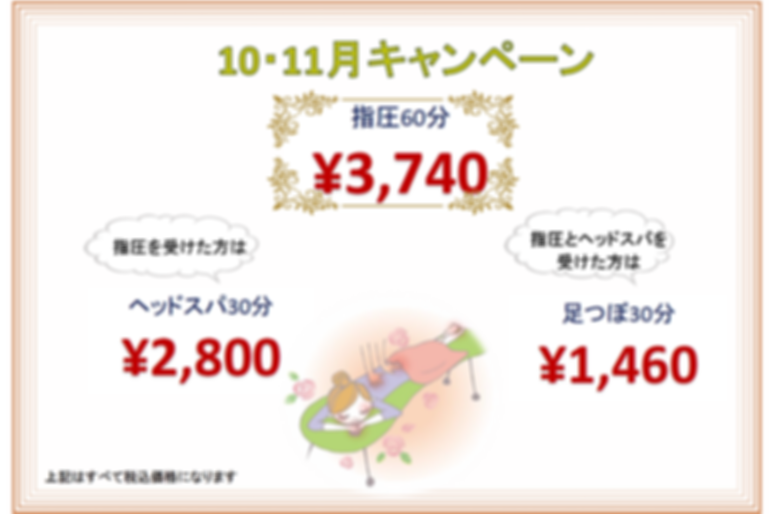 2019-10-10 (2).png