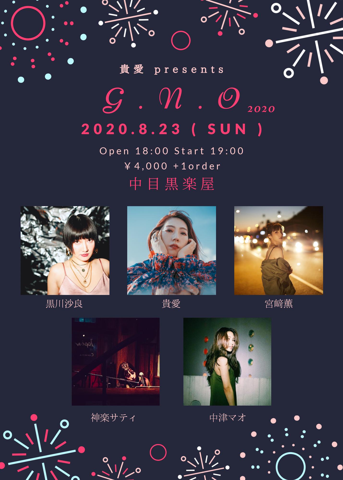 G.N.O2020.png
