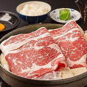 【北海道産牛】お昼の国産牛すきやきセット