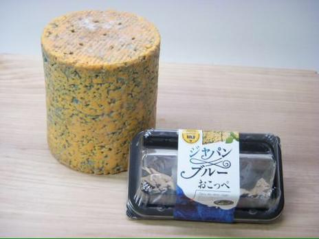 大好評!北海道ブルーチーズフォンデュ♪