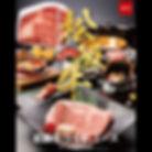 日本三大ブランド牛、松阪牛づくしkコース