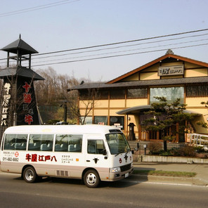 【期間限定】札幌市清田区のお客様限定、大人5名様から無料送迎!