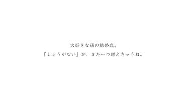 ikeda-y_0261.png