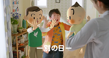 ikeda-y_0241.png