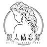 rbibouroku_logo.png