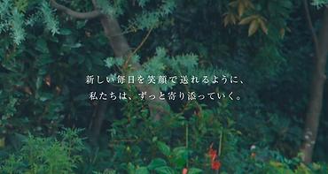 ikeda-y_0271.png