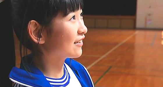 mizusawa_Innocence036.png