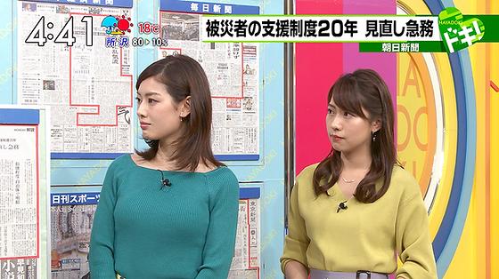 nakanishi020.png