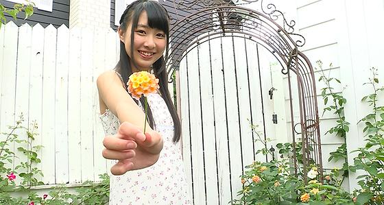 minamoto_0361.png