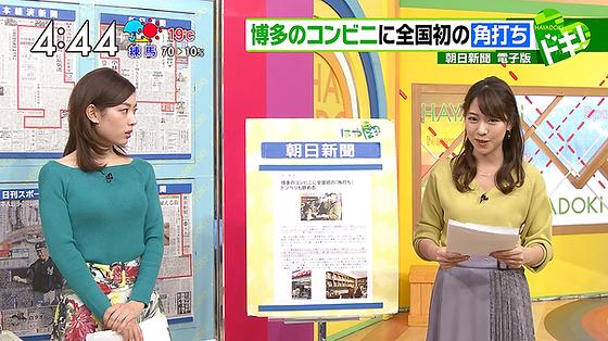 nakanishi021.png