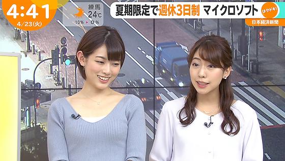 nakanishi0118.png