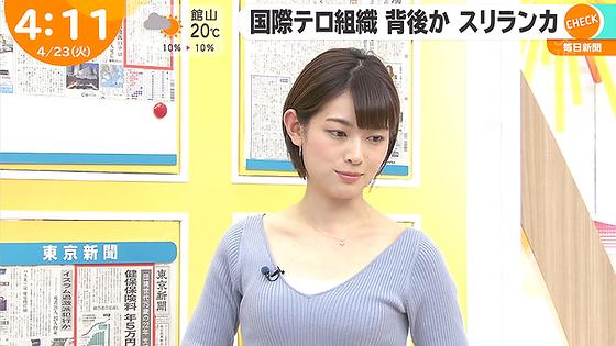nakanishi0115.png