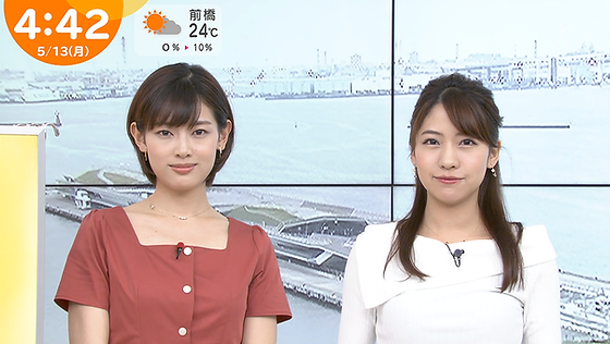 nakanishi0150.png