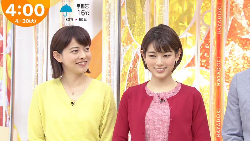nakanishi0121.png