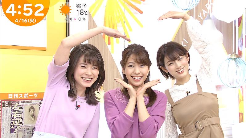 nakanishi081.png