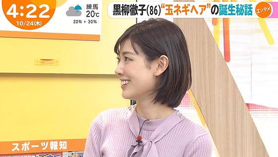 nakanishi0232.png