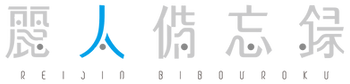 rbibouroku_text_logo.png