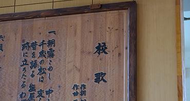 hanasaki_016.png